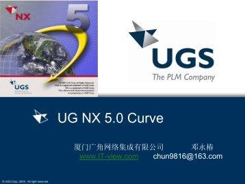 UG NX 5.0 Curve