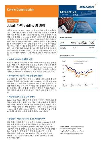 Jubail 가격 bidding 의 의미