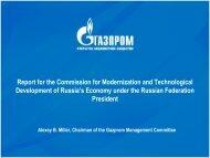 Слайд 1 - Gazprom