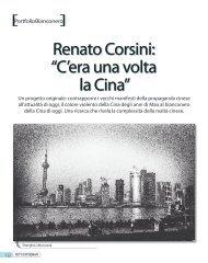 "Renato Corsini: ""C'era una volta la Cina"" - Fotografia.it"