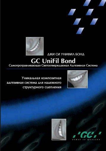 04 Uni Bond rus - GC Europe