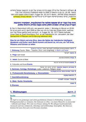 2009_03_17_newsletter