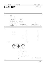 FTC - 富士フイルム