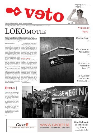 LOKOMOTIE - archief van Veto