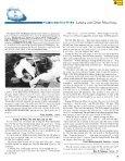 12-6 - 356 Registry - Page 7