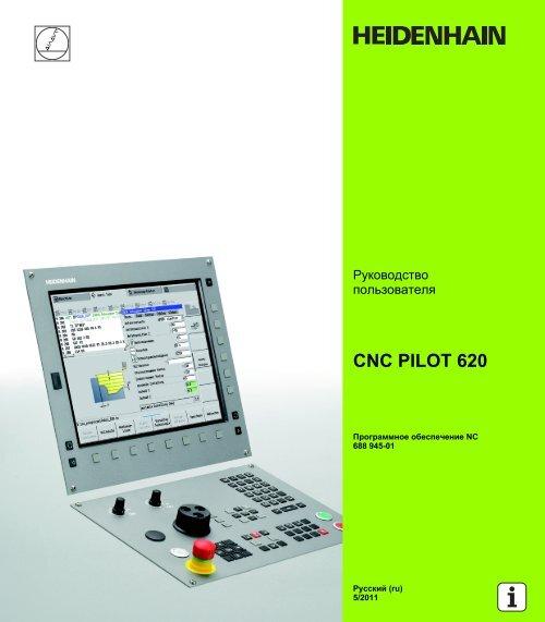CNC PILOT 620 ru - heidenhain