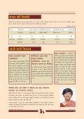 July Sept06 Hindi - Nipccd - Page 3