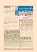 July Sept06 Hindi - Nipccd - Page 4