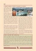 July Sept06 Hindi - Nipccd - Page 5