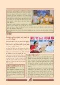July Sept06 Hindi - Nipccd - Page 6