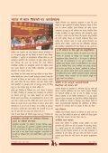 July Sept06 Hindi - Nipccd - Page 7