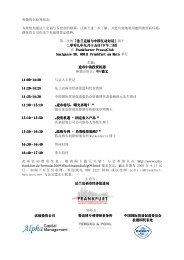 Einladung Frankfurt - China im Dialog 150909 - Frankfurter Presseclub