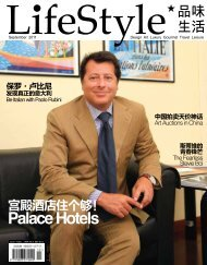 Palace Hotels - Fred Tibbitts & Associates