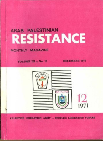 12.arab.palestinian.resistanc - Freedom Archives