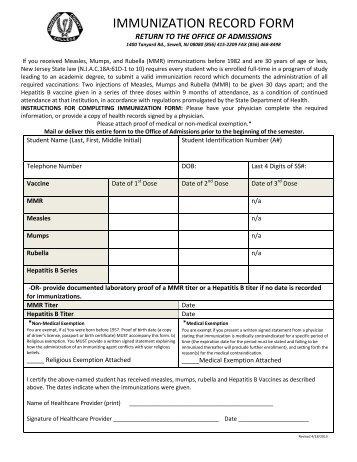 Visiting Medical Student Immunization Record Form