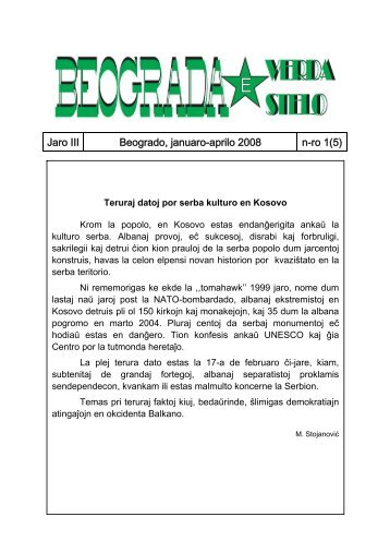 Elŝuti la gazetan numeron ĉe gazetejo.org (pezo: 1.1 Mb)