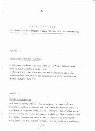 Satzung auf Griechisch - fv paok ludwigsburg