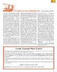 11-6 - 356 Registry - Page 3