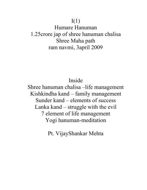 Pt  Vijay Shankar Mehta - Hamare Hanuman