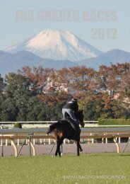 2012 JRA Graded Races Guidebook (PDF / 20MB) - Horse Racing ...