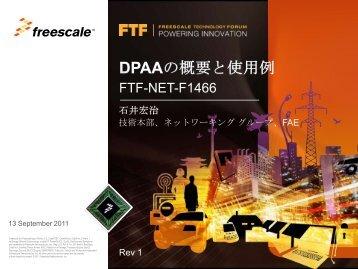 PDFを開く - Freescale