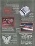 1985 Formula Performance Brochure.pdf - Formula Boats - Page 3