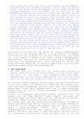 06.12 Jakobus 5, 7+8 2. Advent (PDF - Page 2