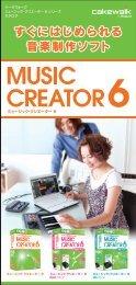 MUSIC CREATOR 6 は - Roland