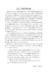 大きな数はどれくらい大きいか - 日本数学会