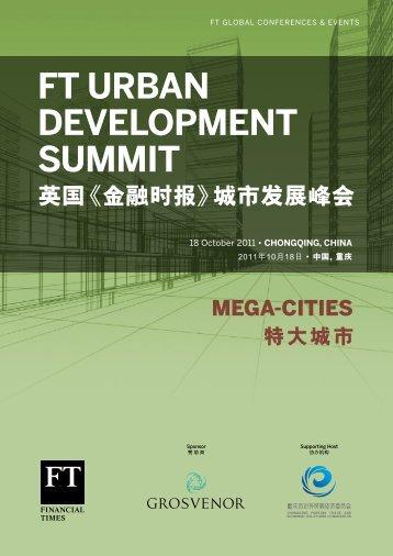 FT URBAN DEVELOPMENT SUMMIT 英國《金融時報》城市發展峰會