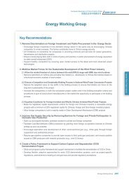 European Business in China Position Paper - Energy Working Group
