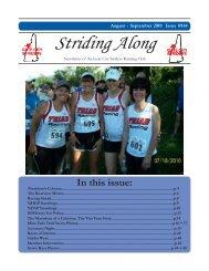 2010 August/September Newsletter - Gate City Striders
