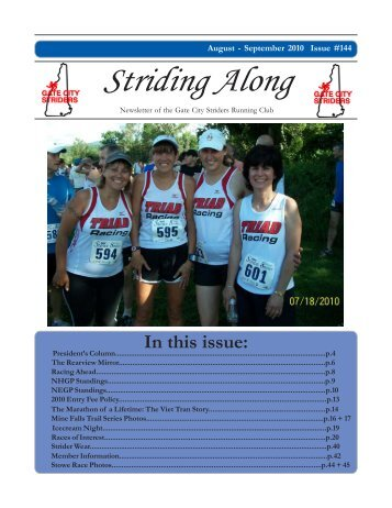 2010 August/September Newsletter - Gate City Striders