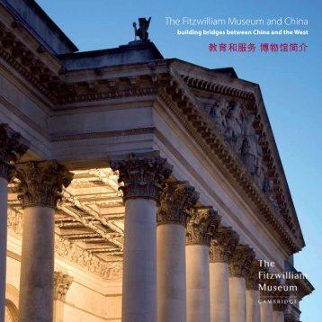 The Fitzwilliam Museum and China