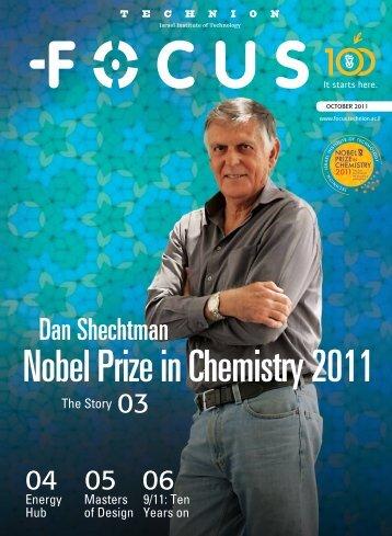 Dan Shechtman - Technion Focus Magazine