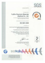 ISO-9001:2008 Quality Management System - Fujifilm USA