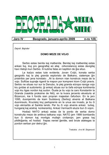 Elŝuti la gazetan numeron ĉe gazetejo.org (pezo: 0.8 Mb)