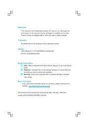 PDF 文件使用