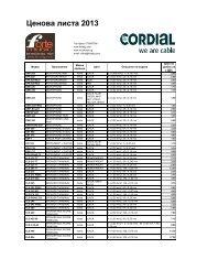 Cordial pricelist 2013