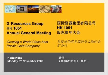 G-Resources Group HK 1051 Annual General Meeting ?????? ...