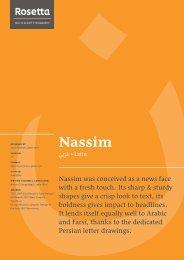 نسيم Nassim - FontShop