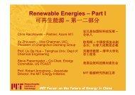 Renewable Energies – Part I 可再生能源– 第一二部分