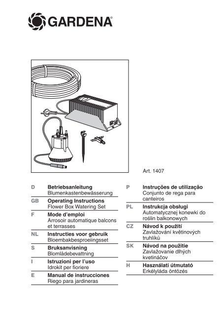 OM, Gardena, Flower Box Watering Set, Art 01407-20, 2012-03