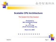 Scalable CPU Architecture - Forth Interest Group