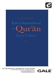 Quran one sheet.pdf - Galeuk.com galeuk