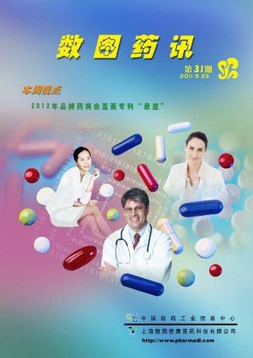 下载 - 辅料中国