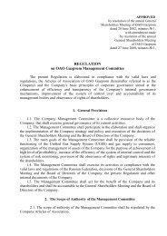 REGULATION on ОАО Gazprоm Management Committee - Gazprom