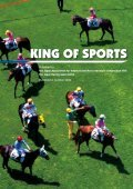 ALL [PDF:6.94MB] - Horse Racing in Japan - Page 2