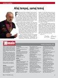 Elŝuti la gazetan numeron ĉe gazetejo.org (pezo: 3.3 Mb) - Page 5