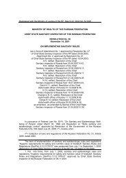 Зарегистрировано в Минюсте РФ 22 марта 2002 г